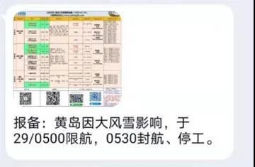 微信图片_20201230085037.jpg